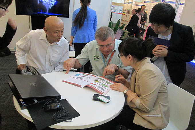 CPS/SEG Beijing 2014 International Geophysical Conference and Exhibition Report ( 1 )