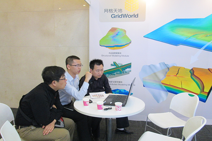 CPS/SEG Beijing 2014 International Geophysical Conference and Exhibition Report ( 2 )