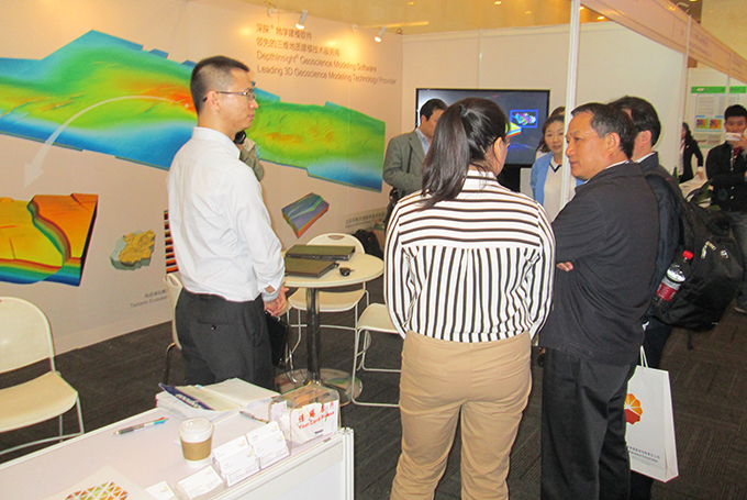 GridWorld at CPS/SEG Beijing 2014 International Geophysical Conference and Exhibition