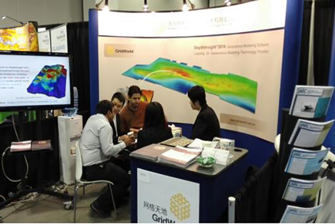 GridWorld at the SEG International Exposition and 84th Annual Meeting