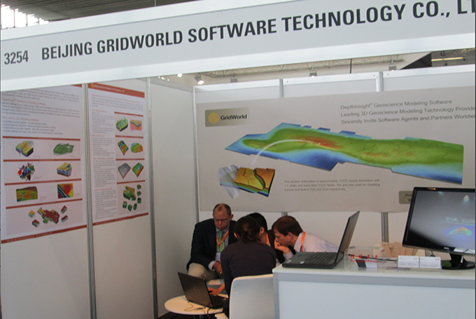 GridWorld Aroused Attention at 76th EAGE Conference & Exhibition 2014